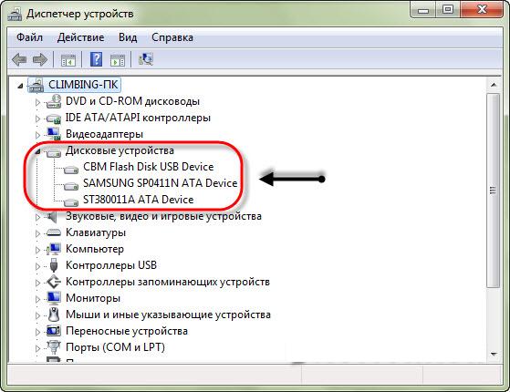 Скачать драйвера для Запоминающих Устройств Windows XP