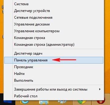 panel_upravlenia_1_1.jpg