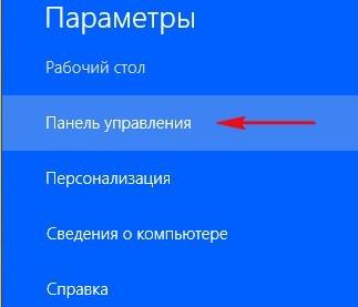 panel_upravlenia_1_2.jpg