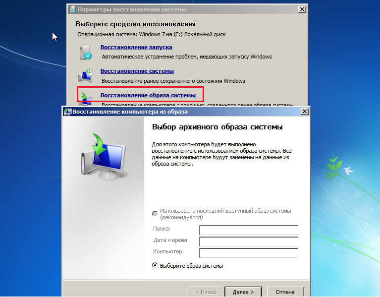 Что делать если после запуска windows 7 черный экран