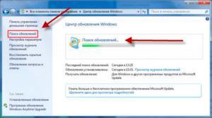 Поиск обновлений в windows 7