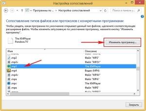 panel_upravlenia_4_5.jpg?itok=tZDNR0cC