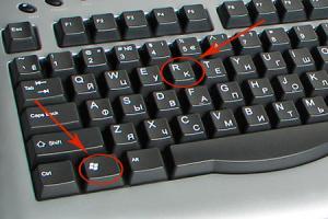 Комбинация клавиш Win+R